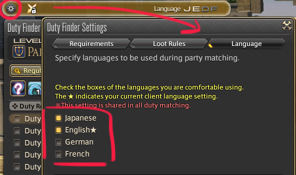 Duty Finder Settings: Language