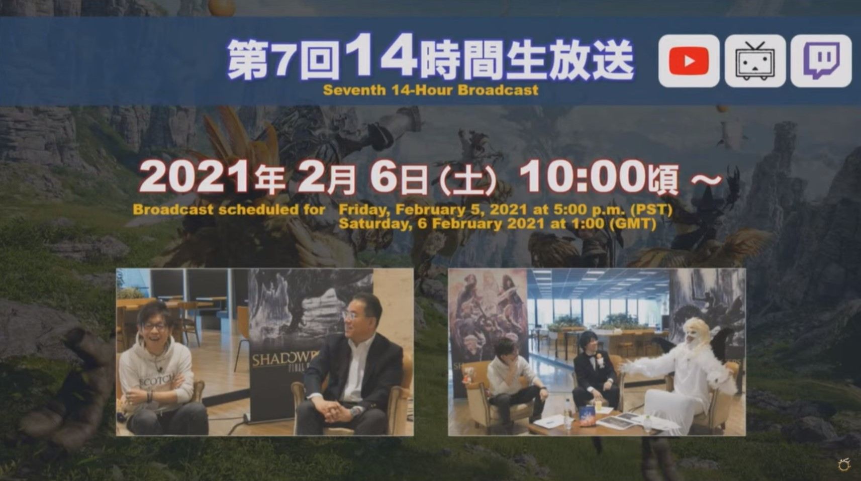 FFXIV 7th 14 Hour Broadcast