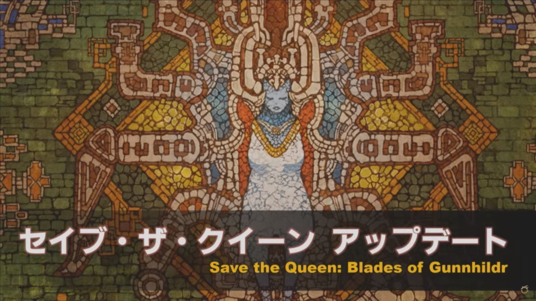 Save The Queen: Blades of Gunnhildr
